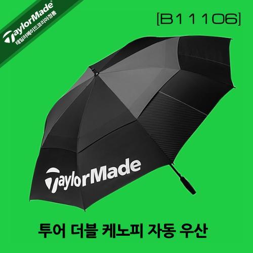 [테일러메이드] 2016 투어 케노피 자동 우산 (B11106)