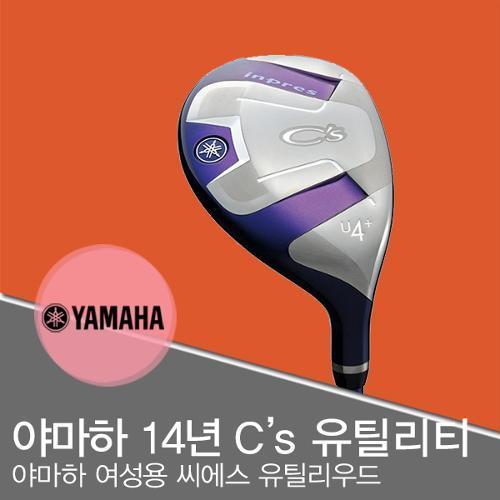 [골프데이]야마하 씨에스 Cs 여성용 유틸리티