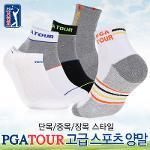 [PGA TOUR] 프리미엄 골프,스포츠양말 6종 택1