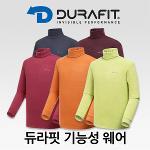 [듀라핏] DURAFIT 겨울 목폴라 셔츠 (DF-WT704)