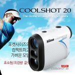 [2017년형]NIKON 니콘 COOLSHOT 20i 쿨샷 20i 레이저거리측정기(초소형/최경량)