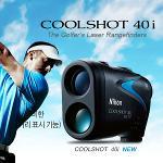 [2017년형]NIKON 니콘 COOLSHOT 40i 쿨샷 40i 레이저거리측정기(경사보정거리표시기능)