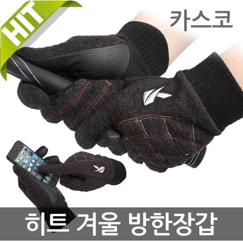 [카스코정품]Heat 히트 남성 겨울 보온장갑[양손장갑]