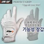 (자마골프 정품) 자마 e-장갑 골프장갑 (한손,남/여)