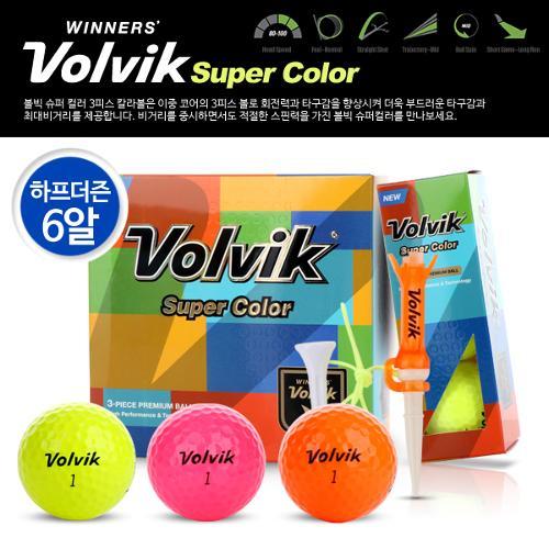 [VOLVIK] 정품 슈퍼칼라 3피스 골프티 골프공 하프더즌 선물세트