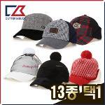 커터앤벅 남성/여성 국내생산 겨울 방한 목가리개 귀마개모자 7종 택1