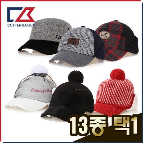 커터앤벅 남성/여성 겨울 방한 국내생산 귀마개 골프모자 13종 택1