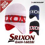 [2017년형]SRIXON 스릭슨正品 GAH-16028I 플리스 프리사이즈 비니모자
