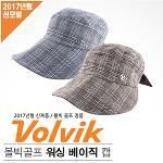 [2017년신상]VOLVIK 볼빅正品 VAFF-여성용 리본햇 와이드형 골프모자