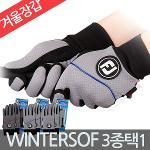 풋조이 WINTERSOF 윈터소프 남성 양손 겨울장갑 3종택1