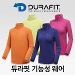 [듀라핏] 기능성 겨울 목폴라 셔츠 (DF-WT704,DF-WT604)