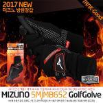 (17 NEW) 미즈노 THERMA GRIP(5MJMB652) 방한 양손 골프장갑