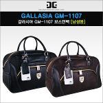 갈라시아 NEW 1107 남성용 보스턴백/골프가방