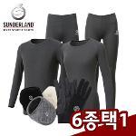 선덜랜드 SUNDERLAND 남성/여성 겨울 방한 웨어/용품 6종 택1