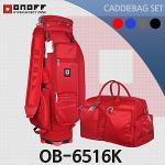ONOFF 온오프 CB OB-6516K 캐디백세트 골프백세트