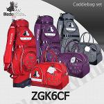 블랙앤화이트 ZGK6CF 바퀴형 캐디백세트 골프백세트
