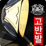 [진열품D/C]역전 한방 까무이 웍스재팬 아시리 우드