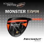 니켄트 정품 Monster(몬스터) 드라이버(ATTAS 샤프트/아시안스펙)/골프채
