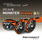 니켄트 Monster(몬스터) 유틸리티(아시안)/골프채