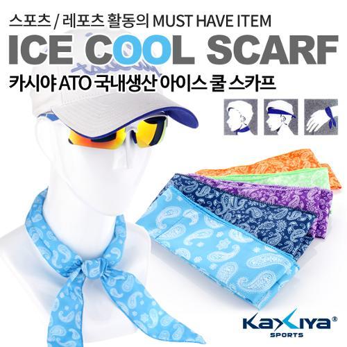 [KAXIYA]★해외라운딩 필수용품★ ATO 국내생산 아이스 쿨스카프