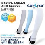 [KAXIYA]★해외라운딩 필수용품★ 아쿠아엑스 무봉제 냉감 손등커버형 쿨토시
