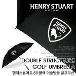 [헨리스튜어트]★해외라운딩 필수용품★ 블랙 이중방풍 골프우산