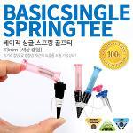 [KAXIYA]★해외라운딩 필수용품★ 베이직 싱글 스프링 골프티