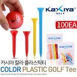 [KAXIYA]★해외라운딩 필수용품★칼라 플라스틱 골프티 100개