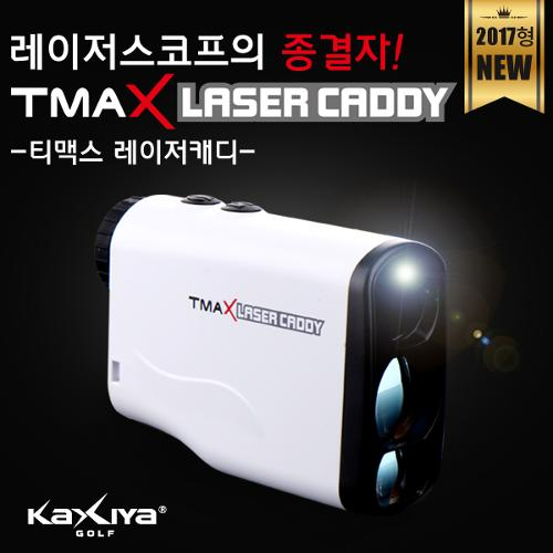 [카시야]★해외라운딩 필수용품★ 티맥스 레이저캐디 골프거리측정기 TLC-600