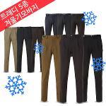 [파격특가]트래디 정품 겨울기모바지 5종 택 1