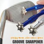 [바로스포츠]그루브 샤프너 /골프클럽 그루브 클리너/백스핀 향상