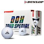 던롭 정품 DDH TOUR SPECIAL 투어스페셜 골프공(12알/2피스)/골프용품/필드용품