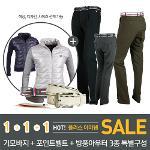 LYLE & SCOTT 겨울필수아이템 기모바지 & 벨트 & 방풍점퍼