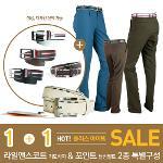LYLE & SCOTT 겨울필수아이템 기모바지 & 벨트