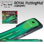 [미스터골프 정품] Mr.Golf 로얄 퍼팅매트