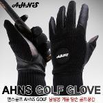 [안스골프]SUPER GRIP 니트 소재 겨울용 양손 골프장갑[남성]