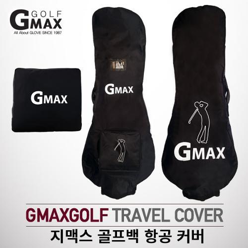 지맥스 G-MAX 방수코팅 항공커버 (남여공용)