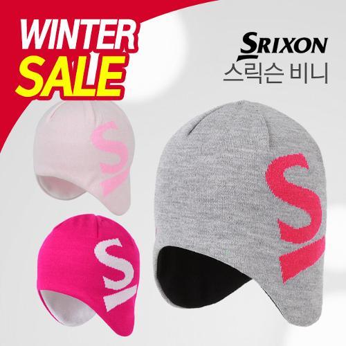 [던롭정품] 스릭슨 SMH-5176K 비니 [3색]