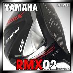 [야마하/아시안스펙] Inpres X RMX (리믹스) 02 드라이버[남성][460cc]