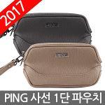 핑정품 2017신상 사선1단 파우치 2종택1
