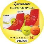 테일러메이드 정품 Project (S) 프로젝스 S 골프공 3피스 12알