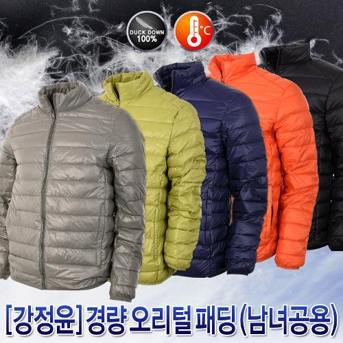 [강정윤] 간절기 라이트 덕다운 자켓5종(남,녀공용)