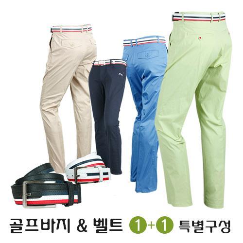 골프바지 & 패션벨트 1+1 특별구성