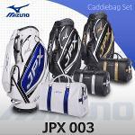 미즈노 CB JPX-003 캐디백세트 골프백세트