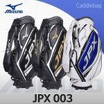 미즈노 CB JPX-003 캐디백 골프백
