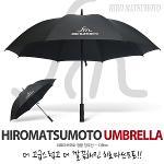 [히로마쓰모토정품]신상 골프우산[138cm]