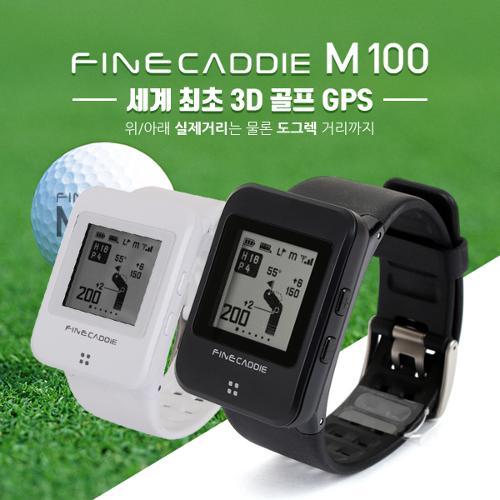 파인디지털 파인드라이브 파인캐디 M100 골프 3D GPS 거리측정기