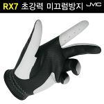 제이빅-RX7 최고의 그립감 남성 골프장갑 왼손