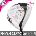 브리지스톤 석교스포츠 정품 PHYZ 4 CL 파이즈 여성 드라이버