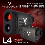 『고객만족도/성능 최고』보이스캐디 L4 터프 레이저 골프 거리측정기